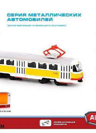 "Трамвай ""Автопром"", желтый Автопром Желтый"