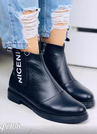 Демисезонные ботинки из натуральной кожи (7168)