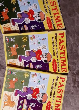 Райманова Английский учебник Pastime