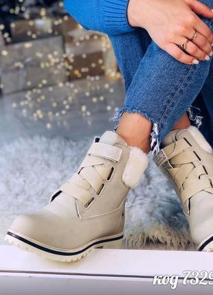 Зимние ботиночки (7329)