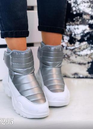 Зимние кроссовки на массивной белой подошве (7295)