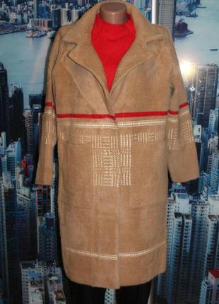 Пальто альпака