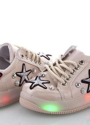 Модные кроссовки с подсветкой для девочки