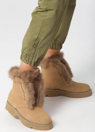 Новые женские демисезонные  карамельные ботинки