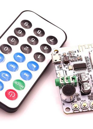FLAC MP3 FM радио блютус модуль с пультом IR