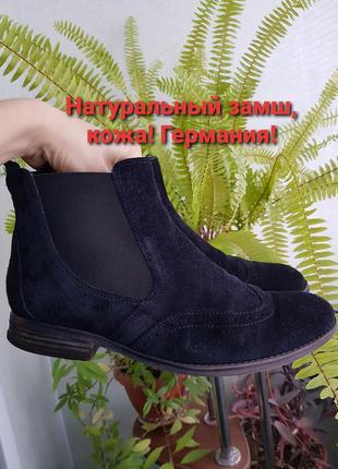Демисезонные ботинки челси германия! натуральный замш кожа