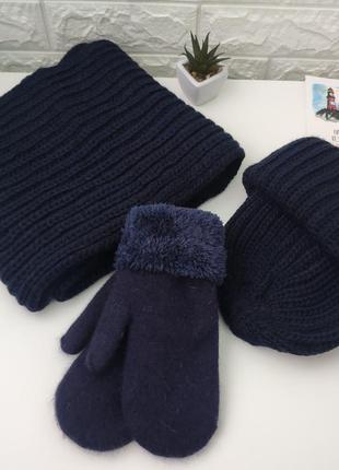 Синий комплект шапка, снуд и варежки, акція!
