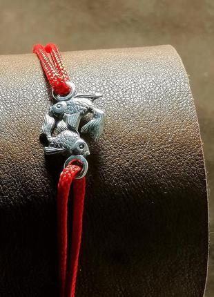 Браслет (оберег) красная нить
