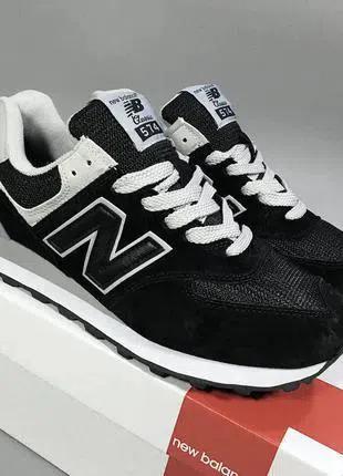 Мужские кроссовки New balance 574.