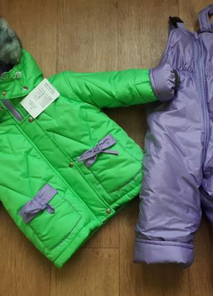Зимний очень теплый костюм девочке термокостюм 110
