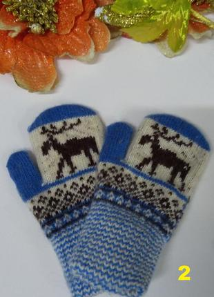 Перчатки варежки 100% шерсть