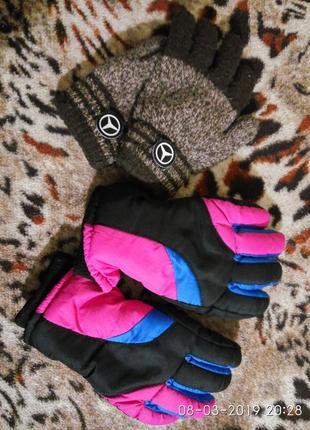 2 пары рукавицы перчатки детские на 4-7лет зимние б.у.