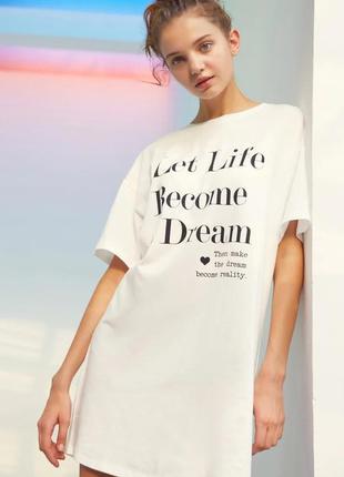 Туника (платье-футболка) женская летняя, домашняя, пляжная. со...