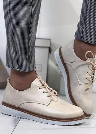 ❤ женские бежевые туфли лоферы ❤