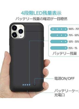 Чехол с аккумулятором зарядка Power Bank Case на айфон Iphone ...