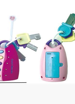 Детские ключи игрушечные автомобильные со светом и звуком Purple