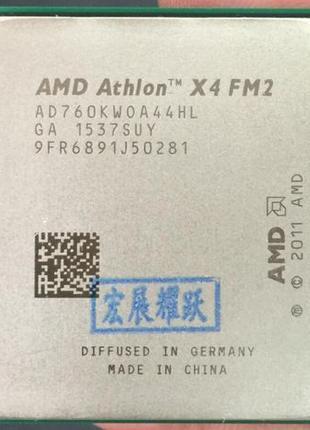 Процессор AMD Athlon II X4 760K 4 ядра 4.1GHz топпроцессор без...