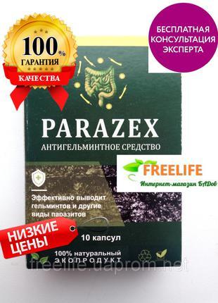 Капли от глистов и паразитов Паразекс Parazex Харьков, Одесса,...