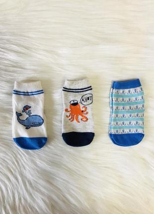 Набір шкарпеток для хлопчика, носки для мальчика