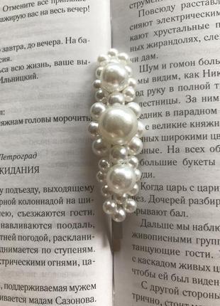 Заколка з перлинами, жемчужная заколка