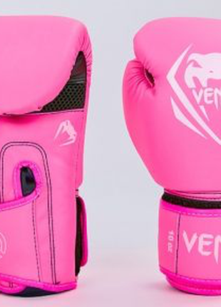 Перчатки для бокса Venum