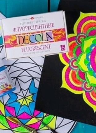 Флуоресцентные акриловые краски Decola