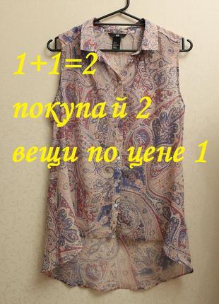 Блуза, безрукава блуза, цветная блуза h&m