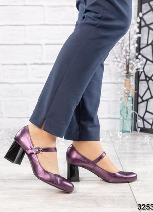 ❤ женские лавандовые кожаные туфли ❤