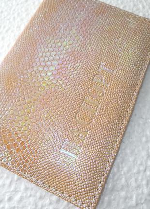 Обложка чехол для паспорта хамелеон рептилия разные цвета prob...
