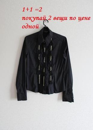 Блуза, italy, классика,рубашка