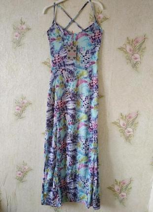 Новое платье сарафан в пол boohoo