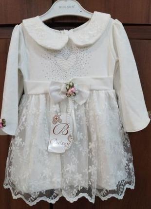 Нарядное платье, платье на годик