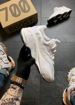 Кроссовки Adidas Yeezy Boost 700 V2 White
