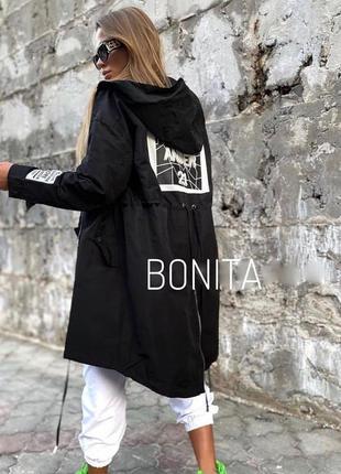 Стильная теплая куртка на силиконе, черная, белая