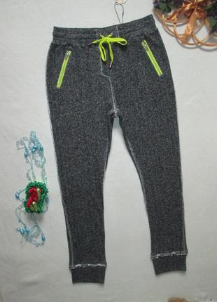 Мега крутые трикотажные брендовые спортивные штаны джоггеры се...