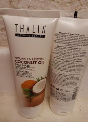 Питательно-восстанавливающая маска для лица с кокосовым маслом...
