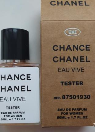 Женский парфюм вив 50мл