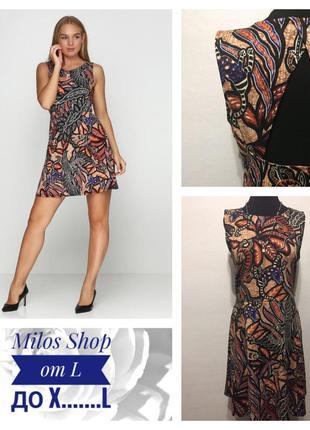 Красочное, восхитительное платье в этно стиле🌹 с красивой спин...