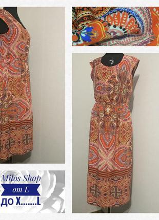 Интересное, легкое платье в стиле этно🌼