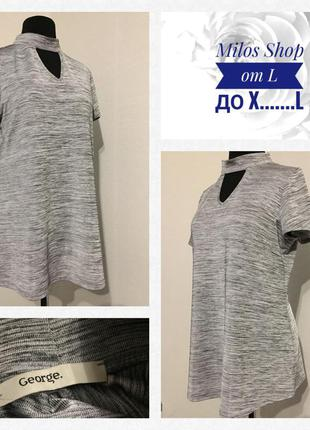 Красивая, стил ная блуза/футболка 🌼