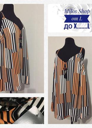 Очаровательная, стильная блуза бретели🌼 вискоза не просвечивае...