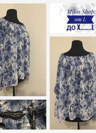 Нежная, легкая, воздушная летняя блуза в цветочный принт 🌼