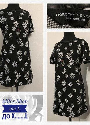 Красивое мини платье/туника, трикотаж, цветочный принт🌼