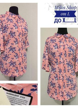 Очаровательная, красивая блуза/рубашка🌼 цветочный принт🌼 натур...