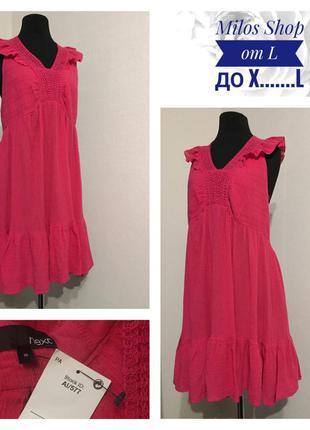 Красивое, воздушное, легкое  платье 🌼 натуральная ткань cotton