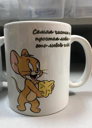 Чашка милаха 🐀