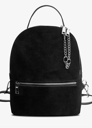 Рюкзак женский замшевый городской стильный (черный)