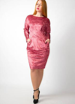 Платье женское велюровое от бренда adele leroy.  191208