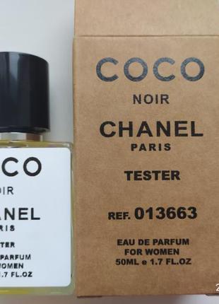 Chanel coco noir (тестер 50 ml)