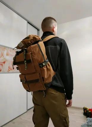 Рюкзак 40л. Китай